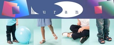 vente privée Huran