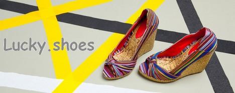 vente privée Lucky Shoes